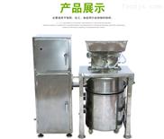 WN-300A+-怎么使用除尘系列甘草粉碎机