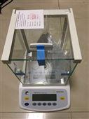 正品:赛多利斯BSA224S天平0.1mg万分之一