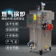 厨房用节能100KG节能燃气蒸汽发生器