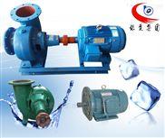 臥式HW農田灌溉泵軸流混流泵大流量噴淋泵