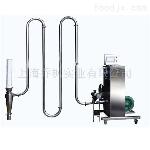 小型气流干燥机