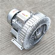 物料发酵曝气8.5KW漩涡风机