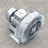 2QB 910-SAH07物料发酵曝气8.5KW漩涡风机