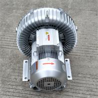 2QB 590-SAH261.1KW节能低噪音高压鼓风机