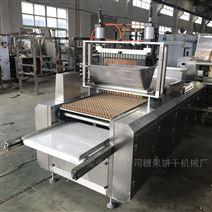 熊仔饼干注芯机 休闲食品机械生产线