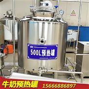 酸奶加工生产线,酸奶发酵罐