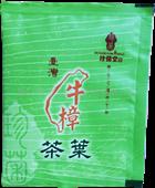 智能颗粒袋泡茶