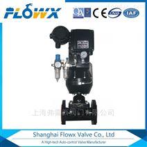 納濾濃水專用氣動調節UPVC隔膜閥