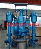 泥浆泵安装在挖掘机上使用-抽泥\清淤\排泥