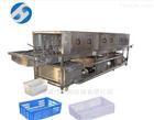 HB6000ZQ食品盘子高压喷淋清洗机 高温消毒洗筐设备