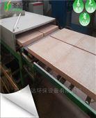 木材微波烘干机 微波木材干燥设备价格