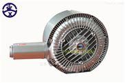 涡旋高压风机 铝制旋涡气泵