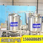 重庆散装鸭血豆腐生产机器