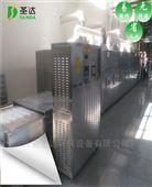 山西粉状化工材料烘干机 圣达微波烘干设备