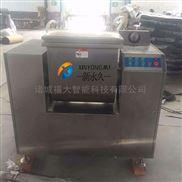 厂家供应150公斤真空和面机不锈钢食品设备