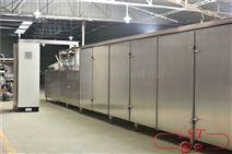 冷却隧道15m-成都耐斯特科技有限公司