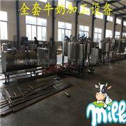 全套乳品生产线-乳制品生产线多少钱