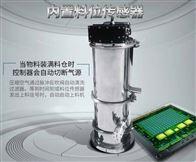 QVC-1不锈钢真空虾米粉末上料机特点以及原理