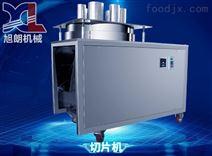 广州旭朗专业生产新鲜柠檬切片机