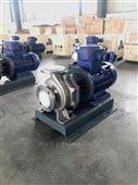 新型不锈钢耐干磨离心泵