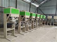 定量石膏粉灌装机,铝灰粉粉剂自动包装机械