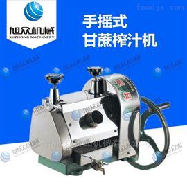 手摇式榨汁机商用小型手摇式甘蔗榨汁机设备厂家