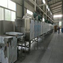 微波三聚氰胺发泡机化工原料微波干燥设备