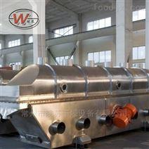 安徽蚌埠飼料烘干機  振動流化床干燥機
