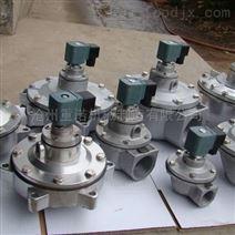 高品质DMF-Y淹没式电磁脉冲阀价格淮南重诺