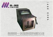 加热灭菌型无菌均质器CY-10拍打式均质机