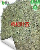隧道式绿茶枸杞芽杀青机干燥机微波杀青设备