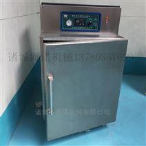 供应环保PVC冰箱式颗粒连续式真空包装机