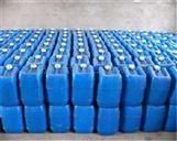 锅炉防垢剂报价 厂家批发价格