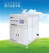 60kw电磁蒸汽发生器