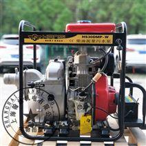 3寸柴油泥浆泵规格型号厂家HS30DMP-W