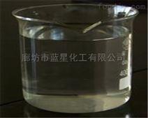 优质反渗透阻垢分散剂价格直供报价