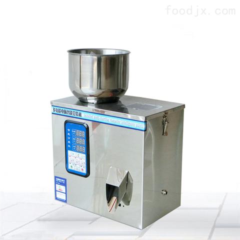 粉状食品分装机