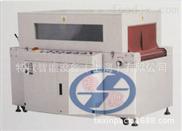 特歆XBS-5030型恒温热收缩包装机;诚招代理