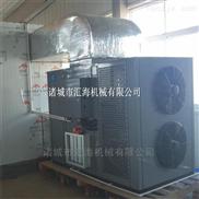 山楂片热泵除湿烘干机 空气能热泵干燥机