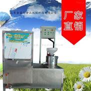 全自动小型多功能豆腐机包教技术