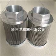 厂家批发  SFT-03-150W大生液压滤芯