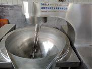 全自动工厂化酱料行星搅拌锅