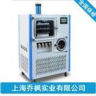 QFN-DGJ-F系列硅油加热原位方仓冷冻干燥机设备