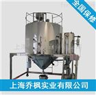 QFN-ZL系列造粒喷雾干燥机设备