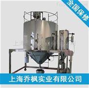 QFN-ZL系列-造粒喷雾干燥机设备