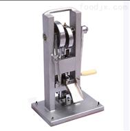 YP-1岳阳流动式压片机 婴儿奶片打片机图片