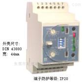 广东汕头漏电保护继电器厂家直销便宜