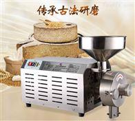 Hk-860自动三七不锈钢磨粉机