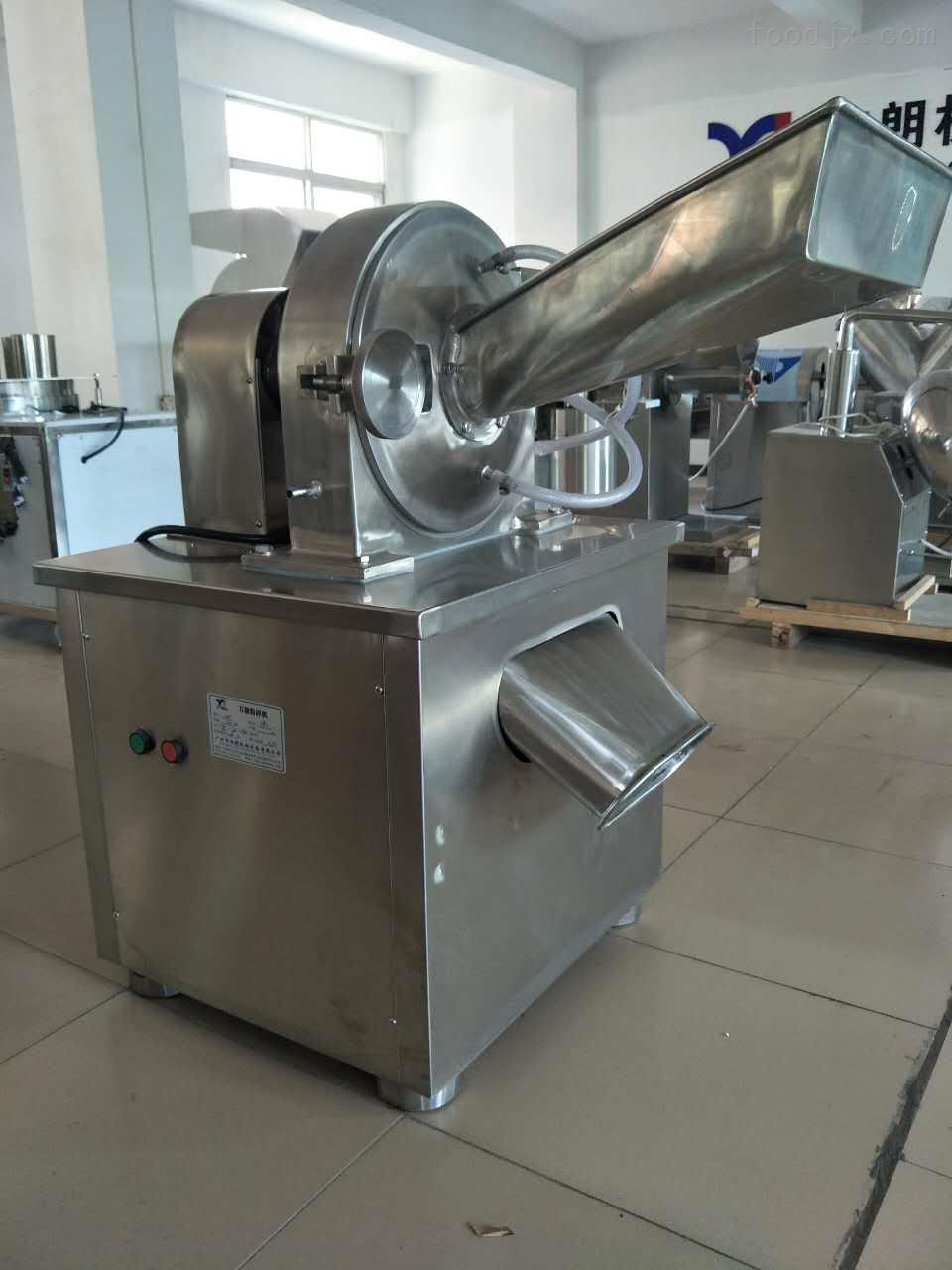 广东厂家直销不锈钢水冷粉碎机 水冷锤式粉碎机供应