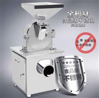 SWLF-200立式化肥粉碎机的维护与保养